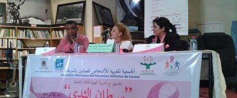 Table ronde : accompagnement psychologique d'une personne atteinte de cancer et de sa famille